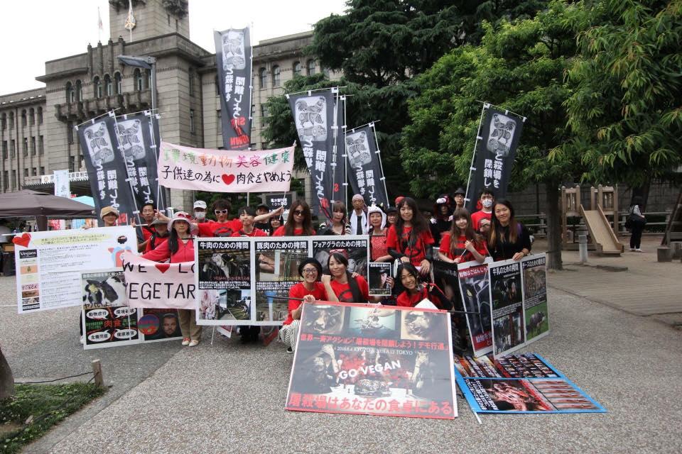 Photo de la Marche pour la fermeture des abattoirs 2016 à Kyoto